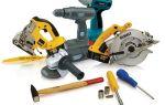 Необходимые инструменты для дома